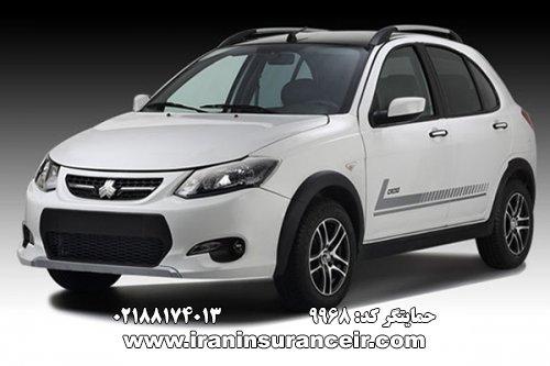 بیمه شخص ثالث کوییک اتوماتیک پلاس : قیمت بیمه شخص ثالث بیمه ایران - محاسبه آنلاین Online Iran Car Insurance