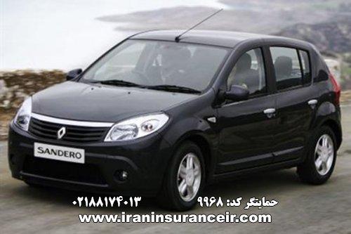 بیمه شخص ثالث رنو ساندرو - دندهای : قیمت بیمه شخص ثالث بیمه ایران - محاسبه آنلاین Online Iran Car Insurance