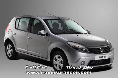 بیمه شخص ثالث رنو ساندرو - اتوماتیک : قیمت بیمه شخص ثالث بیمه ایران - محاسبه آنلاین Online Iran Car Insurance