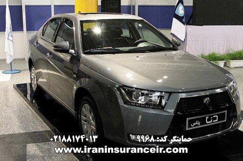 بیمه شخص ثالث دنا پلاس : قیمت بیمه شخص ثالث بیمه ایران - محاسبه آنلاین Online Iran Car Insurance