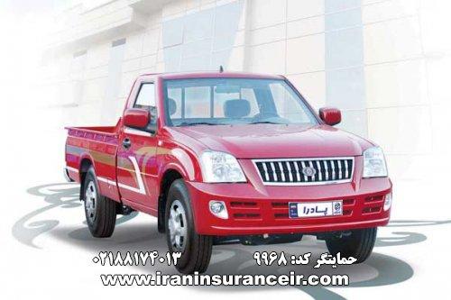 بیمه شخص ثالث وانت پادرا انژکتوری PE6 : قیمت بیمه شخص ثالث بیمه ایران - محاسبه آنلاین Online Iran Car Insurance