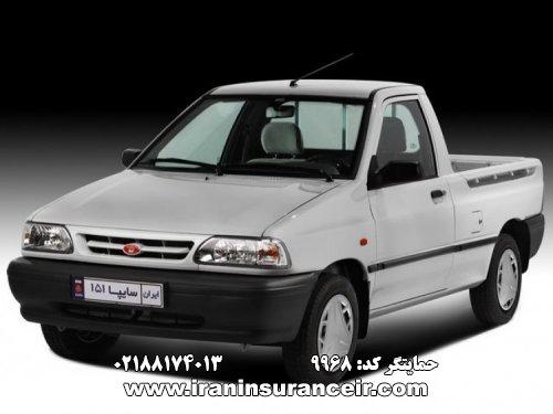 بیمه شخص ثالث پراید سایپا 151 SE : قیمت بیمه شخص ثالث بیمه ایران - محاسبه آنلاین Online Iran Car Insurance