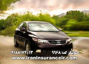 بیمه شخص ثالث کیا سراتو 2000 - اتوماتیک ( آپشنال ) : قیمت بیمه شخص ثالث بیمه ایران - محاسبه آنلاین Online Iran Car Insurance