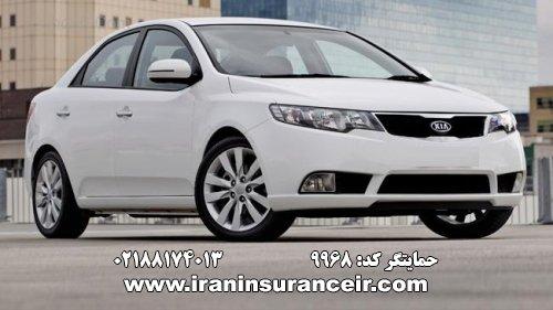 بیمه شخص ثالث کیا سراتو 2000 - اتوماتیک : قیمت بیمه شخص ثالث بیمه ایران - محاسبه آنلاین Online Iran Car Insurance