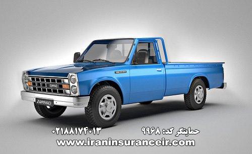 بیمه شخص ثالث وانت زامیاد 24 گازسوز : قیمت بیمه شخص ثالث بیمه ایران - محاسبه آنلاین Online Iran Car Insurance
