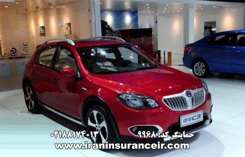 بیمه شخص ثالث برلیانس کراس (C3) اتوماتیک : قیمت بیمه شخص ثالث بیمه ایران - محاسبه آنلاین Online Iran Car Insurance
