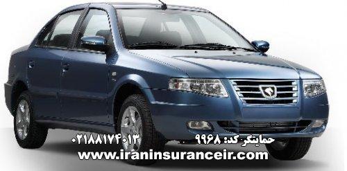 بیمه شخص ثالث سمند سورن ELX توربو : قیمت بیمه شخص ثالث بیمه ایران - محاسبه آنلاین Online Iran Car Insurance
