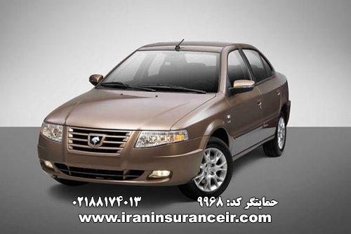 بیمه شخص ثالث سمند سورن ELX : قیمت بیمه شخص ثالث بیمه ایران - محاسبه آنلاین Online Iran Car Insurance