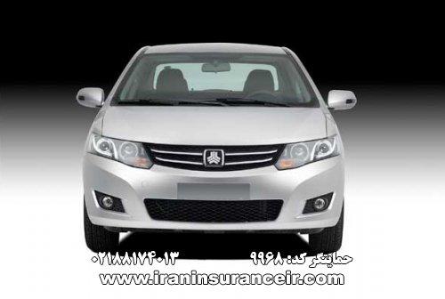 بیمه شخص ثالث آریو 1600 (دنده دستی) : قیمت بیمه شخص ثالث بیمه ایران - محاسبه آنلاین Online Iran Car Insurance