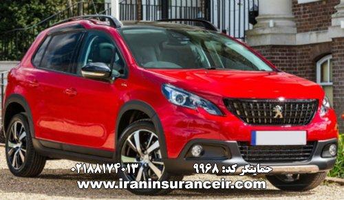 بیمه شخص ثالث پژو 2008 : قیمت بیمه شخص ثالث بیمه ایران - محاسبه آنلاین Online Iran Car Insurance