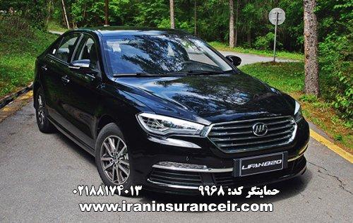 بیمه شخص ثالث لیفان 820 : قیمت بیمه شخص ثالث بیمه ایران - محاسبه آنلاین Online Iran Car Insurance