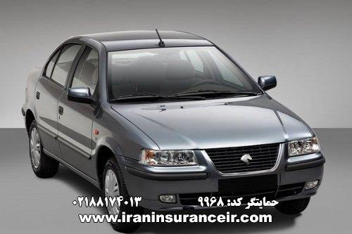 بیمه شخص ثالث سمند EF7 دوگانه سوز : قیمت بیمه شخص ثالث بیمه ایران - محاسبه آنلاین Online Iran Car Insurance