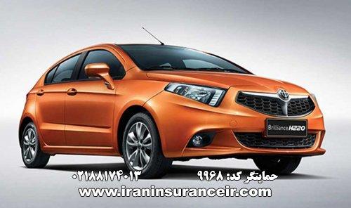 بیمه شخص ثالث برلیانس H220 دندهای : قیمت بیمه شخص ثالث بیمه ایران - محاسبه آنلاین Online Iran Car Insurance