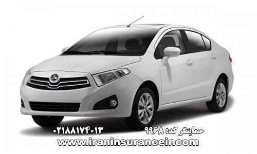 بیمه شخص ثالث برلیانس H230 دندهای : قیمت بیمه شخص ثالث بیمه ایران - محاسبه آنلاین Online Iran Car Insurance