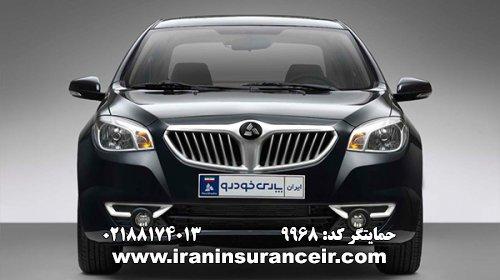 بیمه شخص ثالث برلیانس H330 اتوماتیک : قیمت بیمه شخص ثالث بیمه ایران - محاسبه آنلاین Online Iran Car Insurance