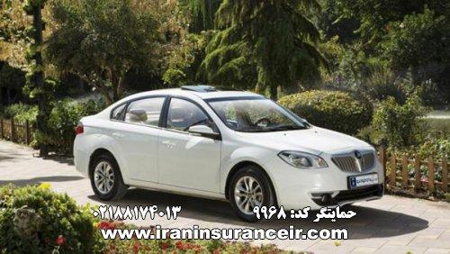 بیمه شخص ثالث برلیانس H330 دندهای : قیمت بیمه شخص ثالث بیمه ایران - محاسبه آنلاین Online Iran Car Insurance
