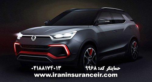 بیمه شخص ثالث سانگ یانگ تیوولی : قیمت بیمه شخص ثالث بیمه ایران - محاسبه آنلاین خرید اینترنتی internet Online Iran Car Insurance