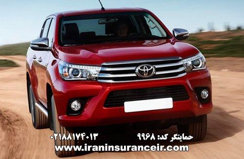 بیمه شخص ثالث تویوتا هایلوکس اتوماتیک اتاق جدید : قیمت بیمه شخص ثالث بیمه ایران - محاسبه آنلاین Online Iran Car Insurance