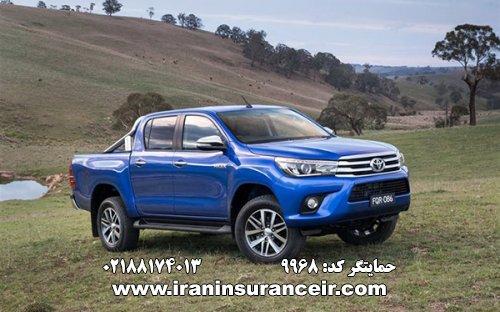 بیمه شخص ثالث تویوتا هایلوکس دندهای اتاق جدید : قیمت بیمه شخص ثالث بیمه ایران - محاسبه آنلاین Online Iran Car Insurance