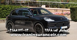 بیمه شخص ثالث پورشه کاین : قیمت بیمه شخص ثالث بیمه ایران - محاسبه آنلاین Online Iran Car Insurance