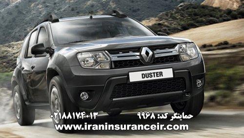 بیمه شخص ثالث رنو داستر دو دیفرانسیل تیپ SE : قیمت بیمه شخص ثالث بیمه ایران - محاسبه آنلاین Online Iran Car Insurance