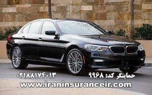 بیمه شخص ثالث ب ام و 530i : قیمت بیمه شخص ثالث بیمه ایران - محاسبه آنلاین Online Iran Car Insurance