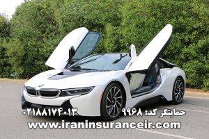 بیمه شخص ثالث ب ام و I8 : قیمت بیمه شخص ثالث بیمه ایران - محاسبه آنلاین Online Iran Car Insurance