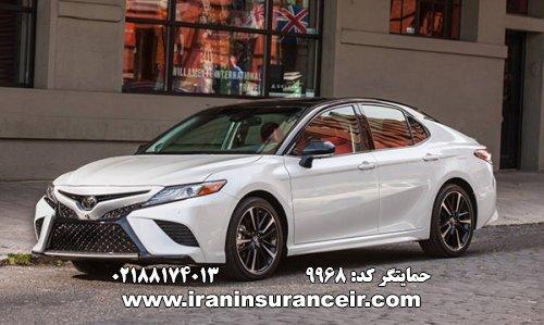 بیمه شخص ثالث تویوتا کمری هیبرید LE : قیمت بیمه شخص ثالث بیمه ایران - محاسبه آنلاین Online Iran Car Insurance