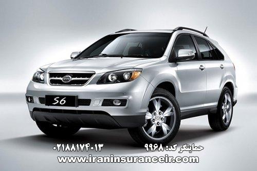 بیمه شخص ثالث بی وای دی S6 : قیمت بیمه شخص ثالث بیمه ایران - محاسبه آنلاین Online Iran Car Insurance
