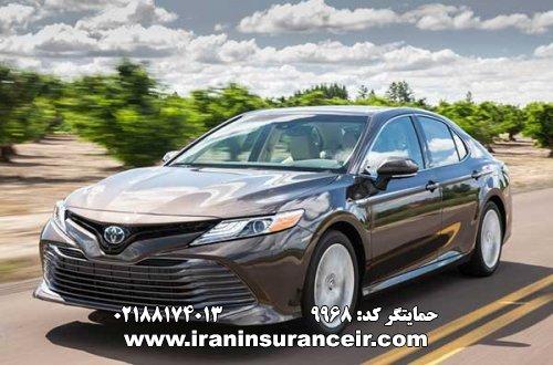 بیمه شخص ثالث تویوتا کمری هیبرید XLE : قیمت بیمه شخص ثالث بیمه ایران - محاسبه آنلاین Online Iran Car Insurance