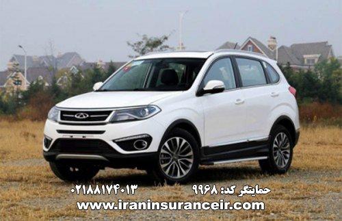 بیمه شخص ثالث چری تیگو 5 (Excellent) اکسلنت : قیمت بیمه شخص ثالث بیمه ایران - محاسبه آنلاین Online Iran Car Insurance