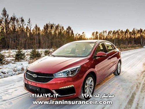 بیمه شخص ثالث چری آریزو 5 (Excellent) : قیمت بیمه شخص ثالث بیمه ایران - محاسبه آنلاین Online Iran Car Insurance
