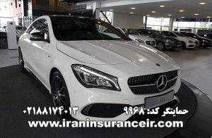 بیمه شخص ثالث مرسدس بنز CLA200 : قیمت بیمه شخص ثالث بیمه ایران - محاسبه آنلاین خرید اینترنتی internet Online Iran Car Insurance