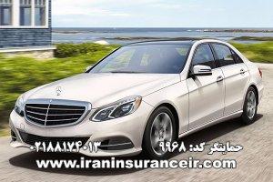 بیمه شخص ثالث مرسدس بنز E250 : قیمت بیمه شخص ثالث بیمه ایران - محاسبه آنلاین خرید اینترنتی internet Online Iran Car Insurance