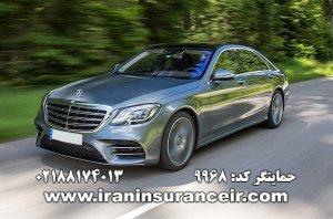 بیمه شخص ثالث مرسدس بنز S500 : قیمت بیمه شخص ثالث بیمه ایران - محاسبه آنلاین خرید اینترنتی internet Online Iran Car Insurance