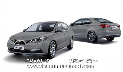 بیمه شخص ثالث امجی 360 اتوماتیک توربو : قیمت بیمه شخص ثالث بیمه ایران - محاسبه آنلاین Online Iran Car Insurance