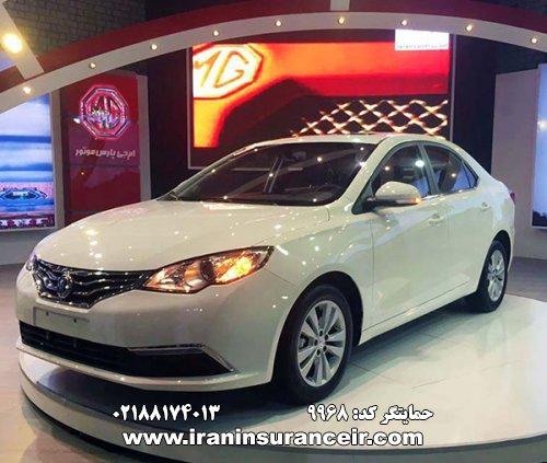 بیمه شخص ثالث امجی 360 اتوماتیک : قیمت بیمه شخص ثالث بیمه ایران - محاسبه آنلاین Online Iran Car Insurance