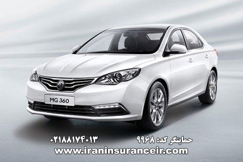 بیمه شخص ثالث امجی 360 دندهای : قیمت بیمه شخص ثالث بیمه ایران - محاسبه آنلاین Online Iran Car Insurance