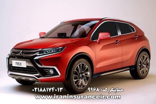 بیمه شخص ثالث میتسوبیشی ASX فول Mitsubishi : قیمت بیمه شخص ثالث بیمه ایران - محاسبه آنلاین خرید اینترنتی internet Online Iran Car Insurance