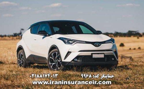 بیمه شخص ثالث تویوتا CH-R تیپ Dynamic : قیمت بیمه شخص ثالث بیمه ایران - محاسبه آنلاین Online Iran Car Insurance