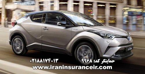 بیمه شخص ثالث تویوتا CH-R تیپ Lounge : قیمت بیمه شخص ثالث بیمه ایران - محاسبه آنلاین Online Iran Car Insurance