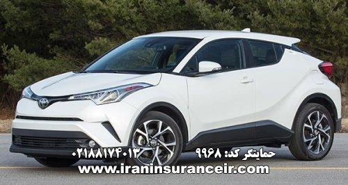 بیمه شخص ثالث تویوتا CH-R تیپ Premium : قیمت بیمه شخص ثالث بیمه ایران - محاسبه آنلاین Online Iran Car Insurance