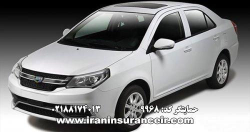 بیمه شخص ثالث جیلی GC6 اتوماتیک نیوفیس : قیمت بیمه شخص ثالث بیمه ایران - محاسبه آنلاین Online Iran Car Insurance