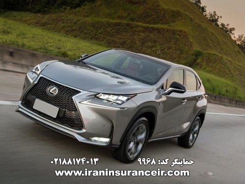 بیمه شخص ثالث لکسوس NX300 H شش کلید : قیمت بیمه شخص ثالث بیمه ایران - محاسبه آنلاین Online Iran Car Insurance