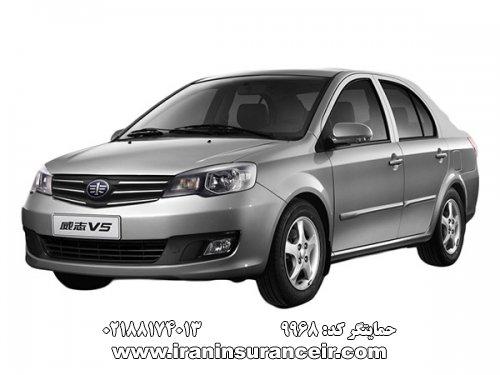 بیمه شخص ثالث راین V5 دنده ای : قیمت بیمه شخص ثالث بیمه ایران - محاسبه آنلاین Online Iran Car Insurance