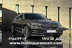 بیمه شخص ثالث ب ام و 730i : قیمت بیمه شخص ثالث بیمه ایران - محاسبه آنلاین Online Iran Car Insurance