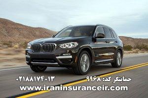 بیمه شخص ثالث ب ام و X3 : قیمت بیمه شخص ثالث بیمه ایران - محاسبه آنلاین Online Iran Car Insurance