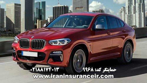 بیمه شخص ثالث ب ام و X4 : قیمت بیمه شخص ثالث بیمه ایران - محاسبه آنلاین Online Iran Car Insurance