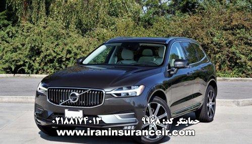 بیمه شخص ثالث ولوو XC90 تیپ Inscription : قیمت بیمه شخص ثالث بیمه ایران - محاسبه آنلاین Online Iran Car Insurance